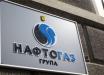 """Украина начнет закупать газ напрямую из России: в """"Нафтогазе"""" выступили с заявлением"""