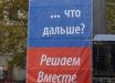 """В """"ДНР"""" не хотят выборов по законам Украины - названа причина: ситуация в Донецке и Луганске в хронике онлайн"""