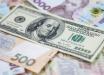 Аналитик пояснил, каким будет курс гривны в случае получения Украиной кредита МВФ