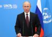 """Путин в Генассамблее ООН попросил о """"расчистке"""" санкций и """"зеленых коридорах"""""""