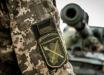 Война на Донбассе: ВСУ нанесли мощный удар по оккупантам, бои продолжаются - штаб ООС