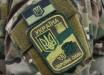 Трое военных ВСУ подорвались под Орехово - в штабе ООС раскрыли детали ЧП
