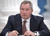 """Рогозин готовится """"максимально препятствовать"""" США в космосе: """"Есть, чем ответить"""""""