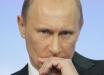 """Путина предупреждают из-за Курил: """"Еще год назад никто не говорил об убийствах чиновников, теперь говорят"""""""