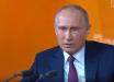 Путин нервно швырнул ручку на стол во время встречи с министрами: глава Кремля недоволен ситуацией в РФ, видео