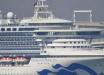 На круизном лайнере Diamond Princess выросло число зараженных коронавирусом украинцев: детали