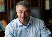 Доктор Комаровский назвал, кого не поражает COVID-19