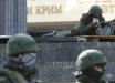 Павел Казарин: Почему мы не знаем правды о Крыме и Донбассе?
