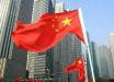 Эксперты: В Китае миллионы людей могут потерять рабочие места из-за самого худшего кризиса в истории страны