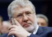 Коломойский уже все сам решил: Лещенко назвал будущего главу Киевской области