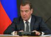 """""""Обиделся и отписался"""", - российский экс-премьер Медведев устроил демарш сразу после отставки"""
