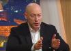 """От Господа Бога и от Путина"", - Гордон сказал, когда Украина вернет Донбасс"
