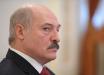 О шансе, который упустил Александр Лукашенко