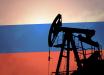 Акции российских компаний падают вслед за нефтью: новость из США напугала рынок