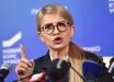 Коломойский не пустил в эфир своего телеканала нардепа Герасимова, который вывел на чистую воду Тимошенко