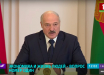 """""""А жрать что будем?"""" - Лукашенко сказал, почему не пошел на крайние меры в Беларуси"""