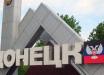 """Во Франции допустили выборы в """"Л/ДНР"""" синхронно с Украиной уже в этом году: названо условие"""