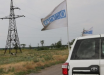 Разведение на Донбассе: в ОБСЕ заявили о возвращении боевиков на прежние позиции в Петровском