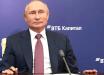 """Ходорковский заметил """"странноватую"""" выходку Путина: """"А мужику уже почти 70 лет"""""""