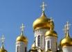 В Украине приняли закон о переходе религиозных организаций в УПЦ – подробности