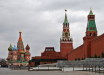 Экономисты JP Morgan советуют россиянам готовиться к худшему: Россию ждет потрясение в 2020 году