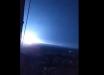 """""""Вспышки на полнеба, свет отрубили сразу"""", - в Горловке прогремел мощный взрыв, видео"""