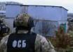 Стрельба на границе Украины и России: Киев ответил ФСБ