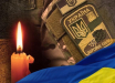 Война на Донбассе забрала жизнь снайпера ВСУ Богдана Бигуса – фото Героя