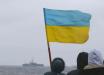 """Две ошибки Украины в истории с """"угробленными"""" Россией кораблями"""
