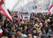 Беларусы рвут портреты Путина: Минск захлестнули массовые протесты - видео