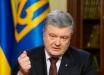 Порошенко сообщил, когда Россия нападет на Украину: видео