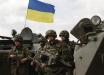 Потери на Донбассе: террористы за предыдущие сутки 19 раз обстреляли позиции ВСУ