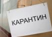 Послабление карантина в Украине: в стране заработал третий этап