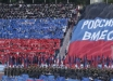 """Каким бы был Донецк в 2019 году, если бы ему в 2014-м не """"помогла"""" Россия - видео"""