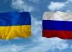 Украина разорвала еще один важный договор с Россией: документ действовал 18 последних лет