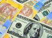 Доллар опять подорожал: что происходит с курсом валют в Украине