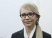 """После скандала с президентом Зеленским Тимошенко решила """"взяться за старое"""""""