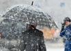 Дождь и мокрый снег: синоптик рассказала о внезапном потеплении в Украине – прогноз