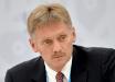 Песков обвинил Украину в срыве подготовки встречи Зеленского с Путиным