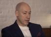 Гордон рассказал, откуда начнется развал России: видео