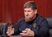 Кадыров рассказал, почему устранился от руководства Чечней: СМИ узнали о болезни