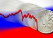 Рубль опять рухнул: российская валюта приближается к отметке в 100 руб. за евро