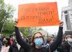 Митинг против Авакова под Кабмином: ЛГБТ-активисты высказали требования по новому министру