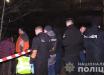 В Киеве обнаружили женскую ногу:  полиция просит о помощи, детали