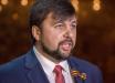 """Блогер из ОРДО о взяточничестве в """"ДНР"""": """"За 4 дня 65 млн рублей"""""""