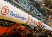 """В РФ констатировали потерю рынка Турции, поставки газа почти остановлены: """"Калитка захлопнулась окончательно"""""""