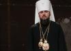 Митрополит ПЦУ Епифаний дал фундаментальное обещание раскольникам из УПЦ МП: пропаганда Кремля потерпела крах