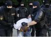 В Беларуси спецслужбы бьют людей за то, что те вышли из дома, видео