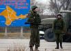 """Жители Крыма: """"Все делается для того, чтобы крымчане снова захотели в Украину"""""""