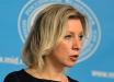 Захарова напомнила Армении о роли России в войне за Карабах